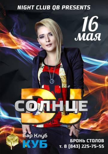 http://sh.uploads.ru/t/6iHWl.jpg