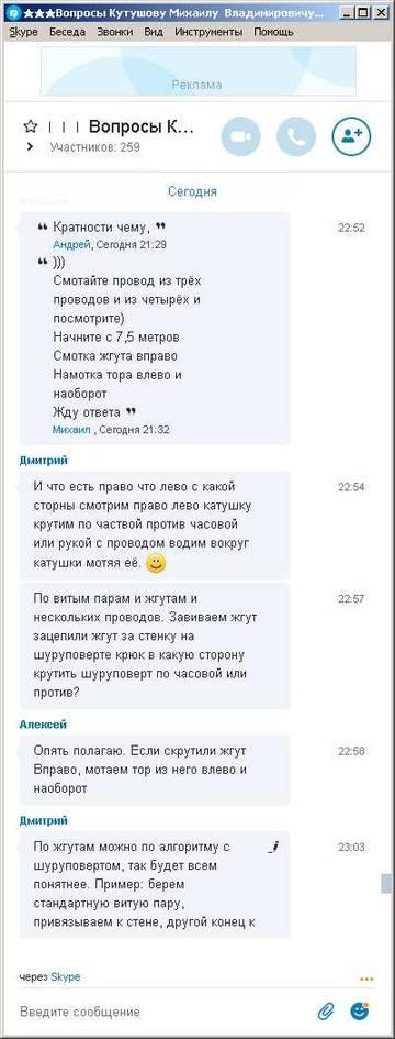 http://sh.uploads.ru/t/6iSXU.jpg