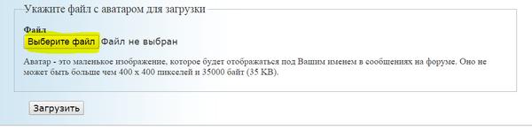 http://sh.uploads.ru/t/6jGzo.png