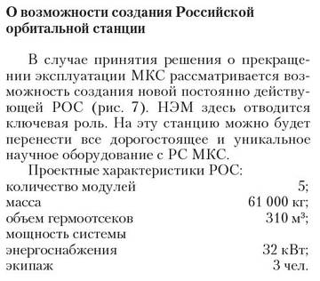 http://sh.uploads.ru/t/6k0gG.jpg