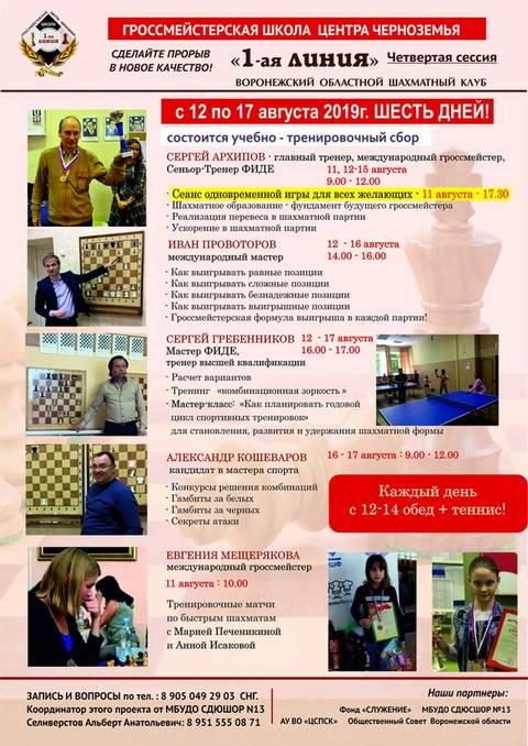 http://sh.uploads.ru/t/6lcHa.jpg
