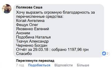 http://sh.uploads.ru/t/6nzxQ.jpg
