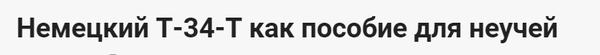 http://sh.uploads.ru/t/6oqN7.png
