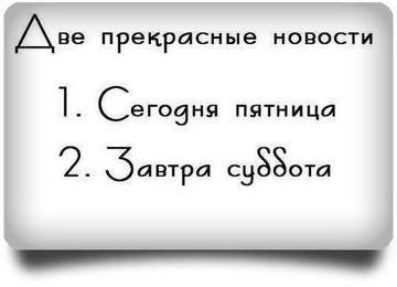 http://sh.uploads.ru/t/6vpb0.jpg