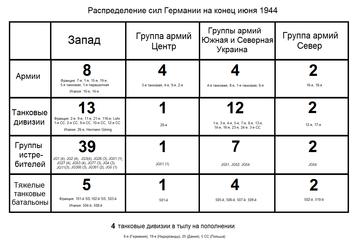 http://sh.uploads.ru/t/6wCJY.png