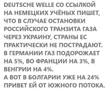 http://sh.uploads.ru/t/6wgsI.jpg