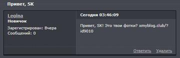http://sh.uploads.ru/t/6wub4.png
