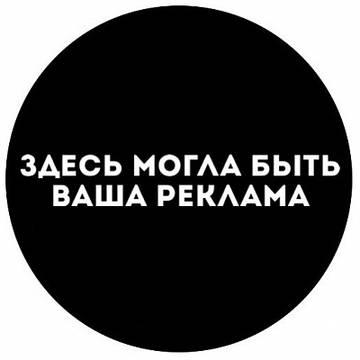http://sh.uploads.ru/t/6x0Vz.jpg