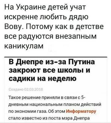 http://sh.uploads.ru/t/70WQL.jpg