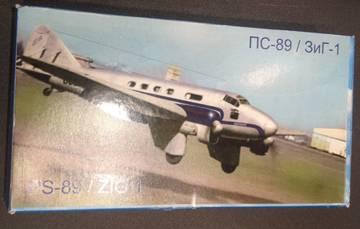 http://sh.uploads.ru/t/73xeg.jpg