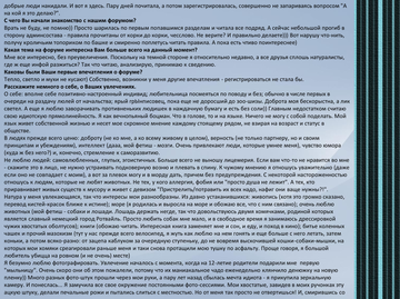 http://sh.uploads.ru/t/74ZpP.png