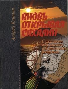 http://sh.uploads.ru/t/74kOS.jpg