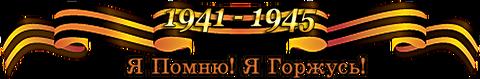 http://sh.uploads.ru/t/75AqB.png