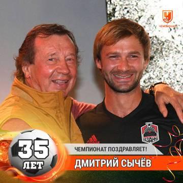 http://sh.uploads.ru/t/76CwY.jpg
