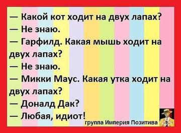 http://sh.uploads.ru/t/76DeX.jpg