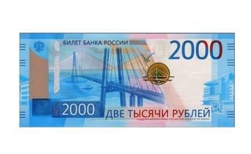 http://sh.uploads.ru/t/7ByuO.jpg