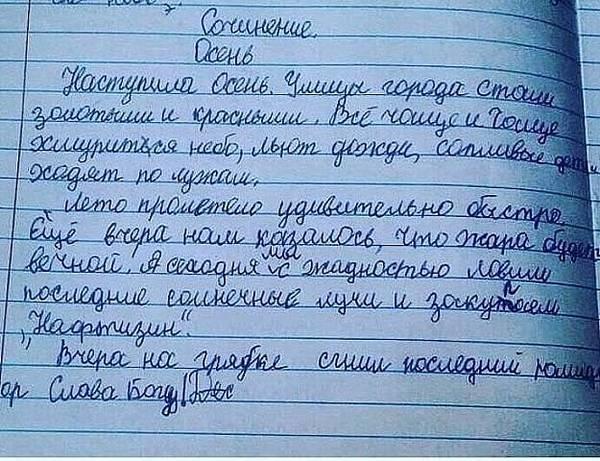 http://sh.uploads.ru/t/7FI4n.jpg