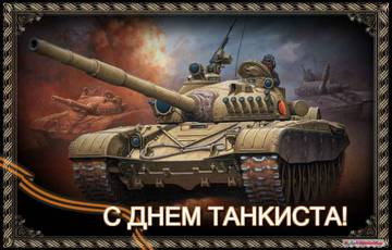 http://sh.uploads.ru/t/7Flxv.jpg