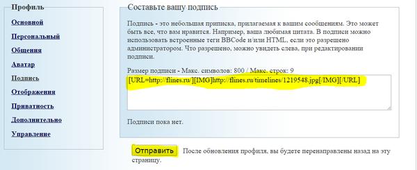 http://sh.uploads.ru/t/7JqBj.png