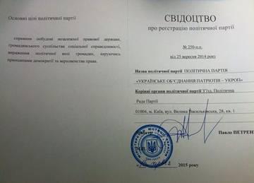 http://sh.uploads.ru/t/7JyZe.jpg