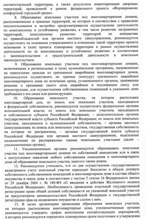 http://sh.uploads.ru/t/7M8qN.jpg