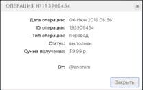 http://sh.uploads.ru/t/7OiJQ.jpg