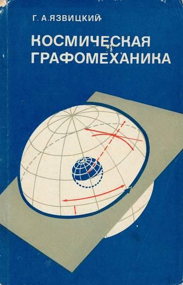 http://sh.uploads.ru/t/7QX08.jpg