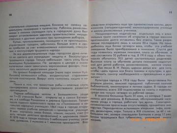http://sh.uploads.ru/t/7Rnr6.jpg