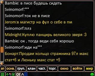 http://sh.uploads.ru/t/7UFZL.jpg