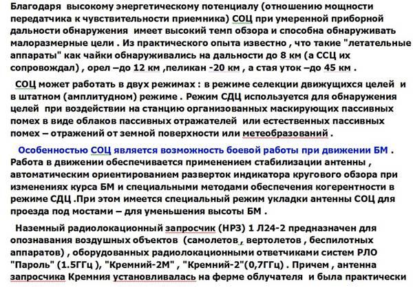 http://sh.uploads.ru/t/7VdCX.jpg