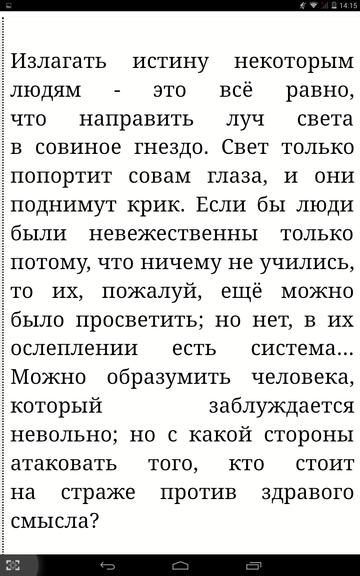 http://sh.uploads.ru/t/7XlJU.png
