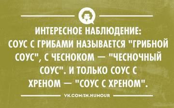 http://sh.uploads.ru/t/7YNMg.jpg