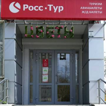 http://sh.uploads.ru/t/7ZkWT.jpg