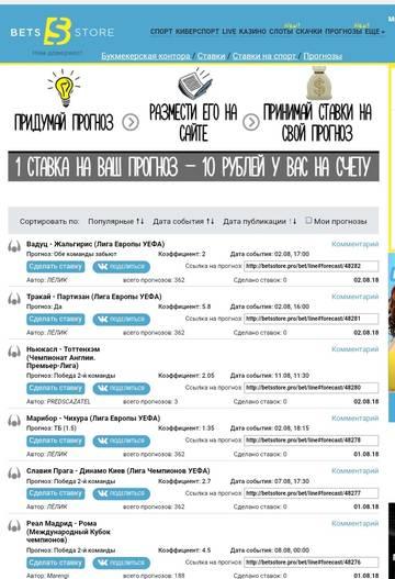 http://sh.uploads.ru/t/7bwvT.jpg
