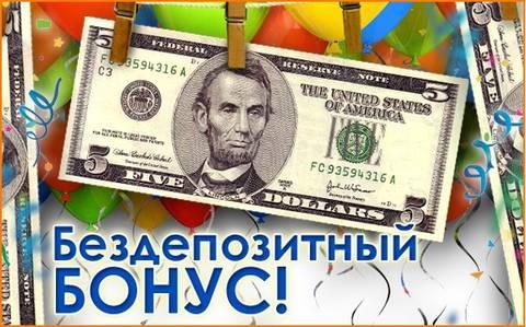 http://sh.uploads.ru/t/7cNiS.jpg