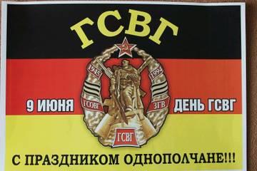 http://sh.uploads.ru/t/7dh8u.jpg