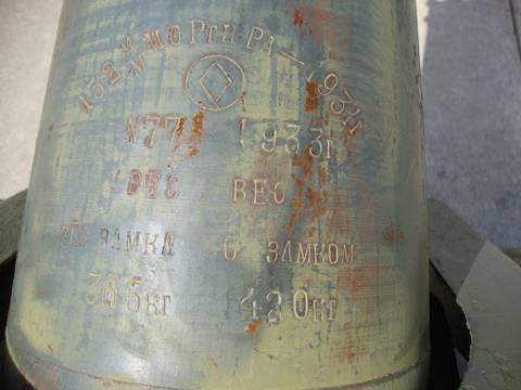 152-мм мортира образца 1931 года («НМ», индекс ГАУ — 52-Г-521) 7eKqC