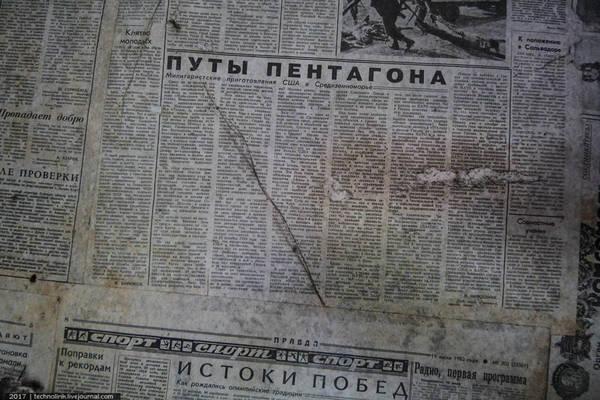http://sh.uploads.ru/t/7nQoZ.jpg