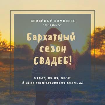 http://sh.uploads.ru/t/7sNZ9.jpg