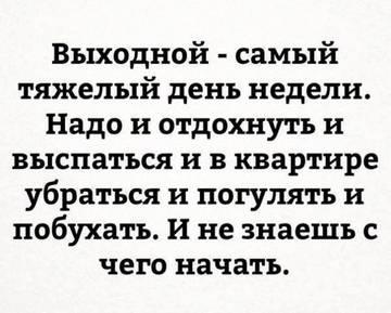 http://sh.uploads.ru/t/7udoF.jpg