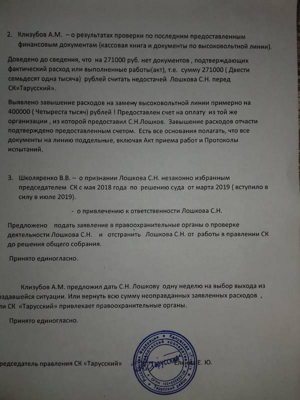 http://sh.uploads.ru/t/7up0k.jpg