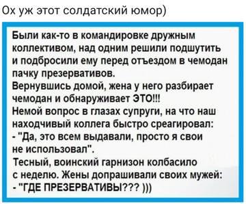 http://sh.uploads.ru/t/7v5js.jpg