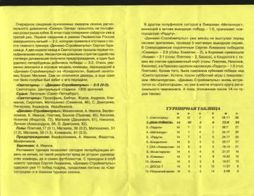 http://sh.uploads.ru/t/7wGWy.jpg