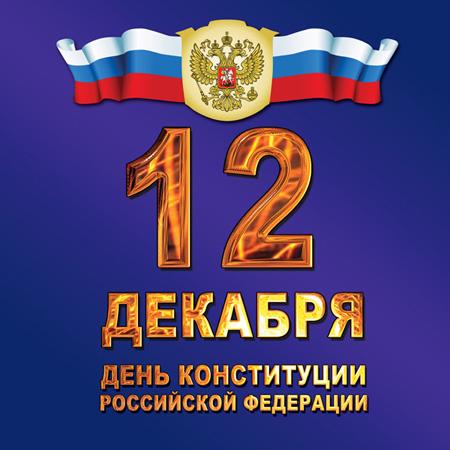http://sh.uploads.ru/t/7xruE.jpg