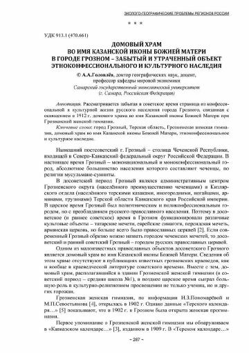http://sh.uploads.ru/t/7yTgd.png