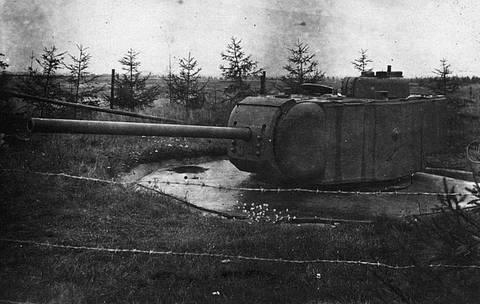 Т-220 («Объект 220», КВ-220, КВ-4) - опытный тяжёлый танк 7z2vY