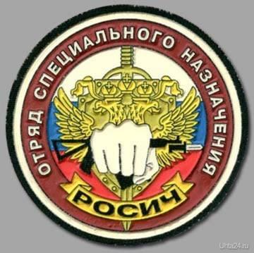 http://sh.uploads.ru/t/7zaOi.jpg