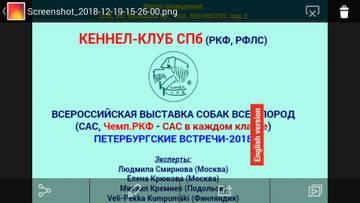 http://sh.uploads.ru/t/839dk.jpg