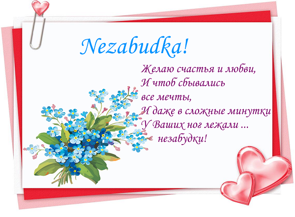 http://sh.uploads.ru/t/83Zyw.png
