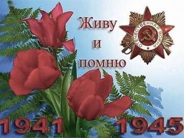 http://sh.uploads.ru/t/8AEp3.jpg